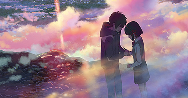 """""""Your Name"""""""